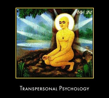 Transpersonal Psychology Information Guide